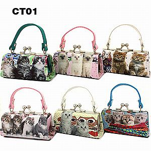One Dozen Mini Purses Cat Design  #CAT01
